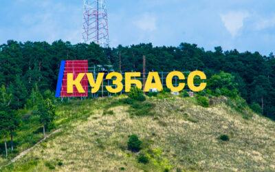 Сертификация продукции Кемеровская область
