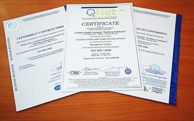 Получить сертификат менеджмента качества исо 9001