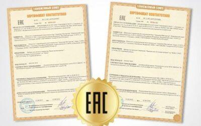 Заказать сертификат ТР ТС