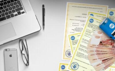 Как сделать сертификат на продукцию