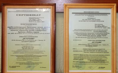 Где получить сертификат качества на продукцию?