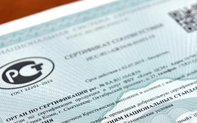 Как сделать сертификат качества на производимую продукцию?