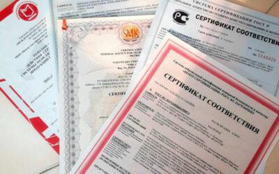 Как получить пожарный сертификат на продукцию