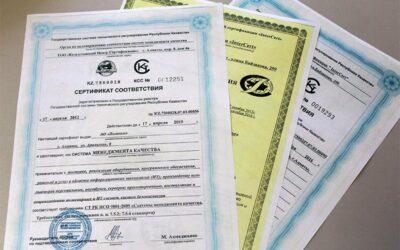 Оформить сертификат на продукцию